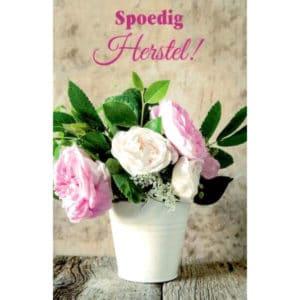 beterschapskaart-stijlvolle-bloemen-1