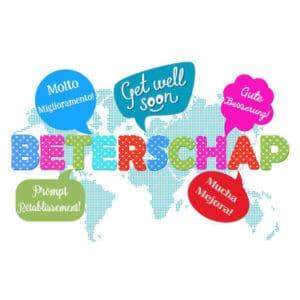 beterschapskaart-wereldkaart-1